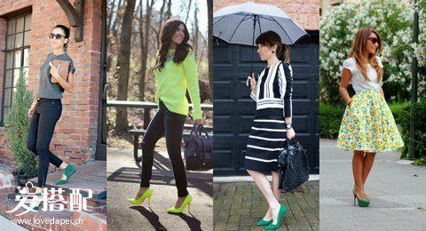 绿色鞋子怎么搭配?这样搭配衣服超级美